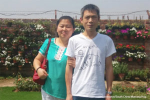 Chinese Protestant House Church Pastor 'Faces Decade in Prison' on Fraud Charges